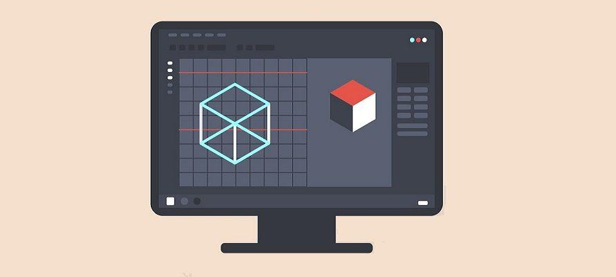 Is Adobe Illustrator for Beginners Good?